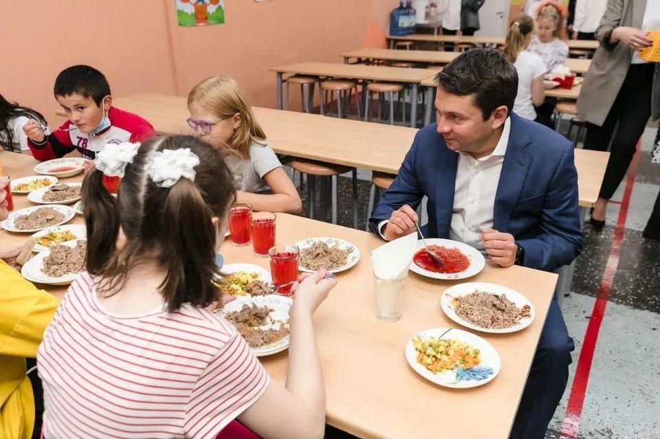 Андрей Чибис взял ситуацию с горячим питанием школьников на личный контроль. Фото: правительство Мурманской области