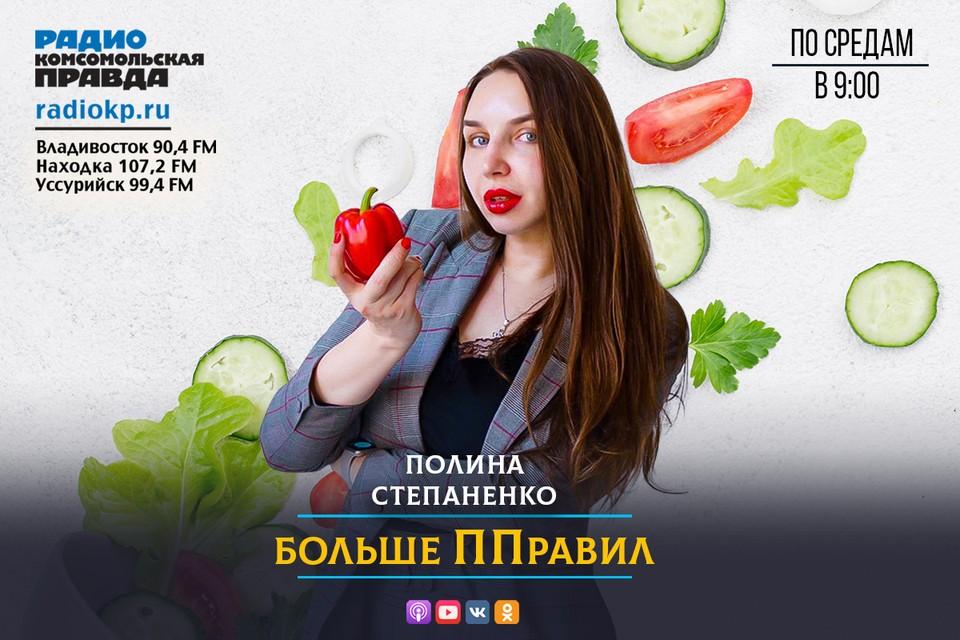 Почему йога становится все более популярной во Владивостоке?