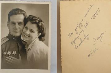 «Это был вызов врагу»: Как в блокадном Ленинграде играли свадьбы под обстрелами