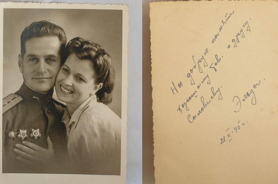 В войну брак выступал не только как союз любящих сердец, но и как гимн жизни. Фото: Из архива Ольги Морозовой. Пересъемка: Александр ГЛУЗ