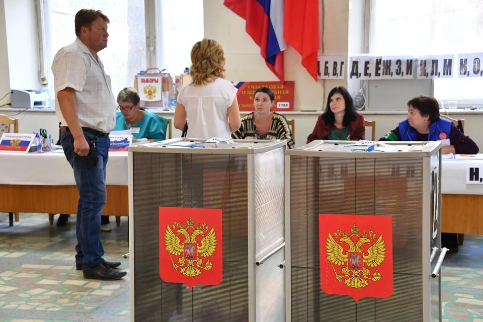 За эти три дня в общей сложности состоялись почти девять тысяч выборов всех уровней