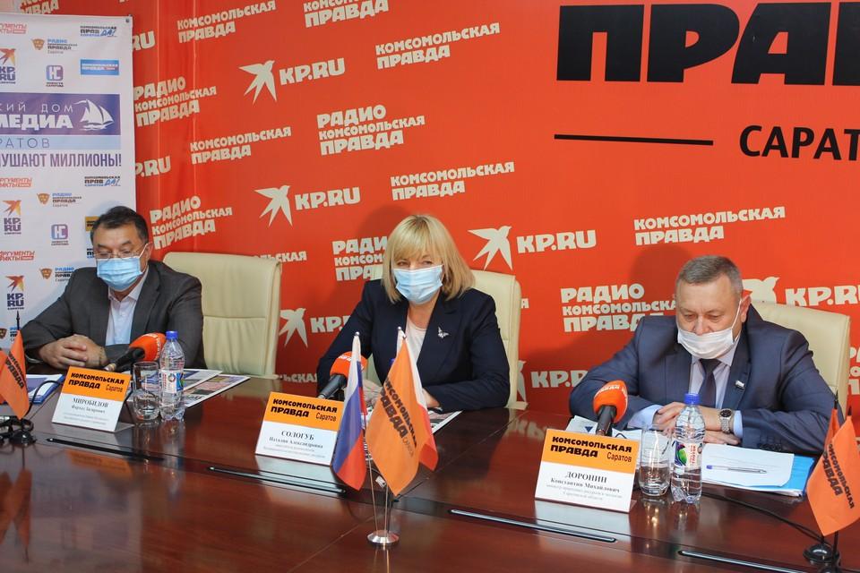 В «КП-Саратов» прошла пресс-конференция