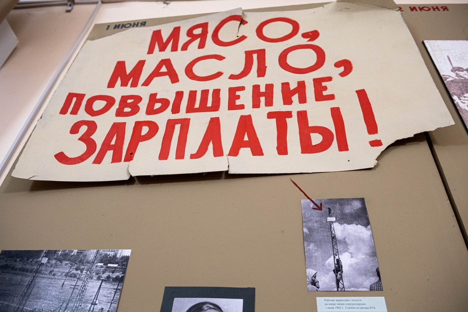 События, показанные в фильме, произошли в 1962 году. На фото плакат, который использовали митингующие.