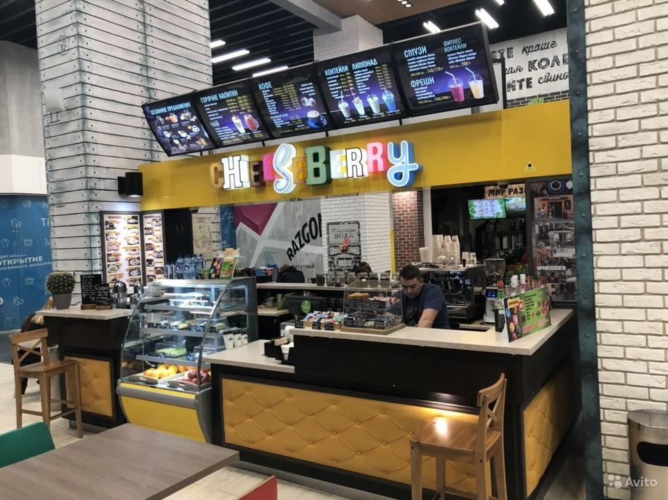 Кофейню Cheeseberry выставили на продажу в Нижнем Новгороде. Фото: сайт «Авито»