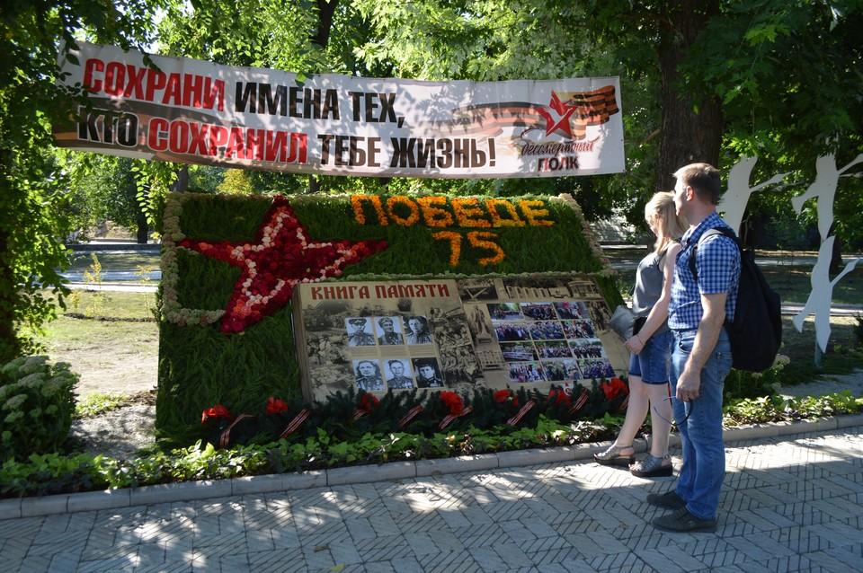 16 сентября в Донецке будет солнечно