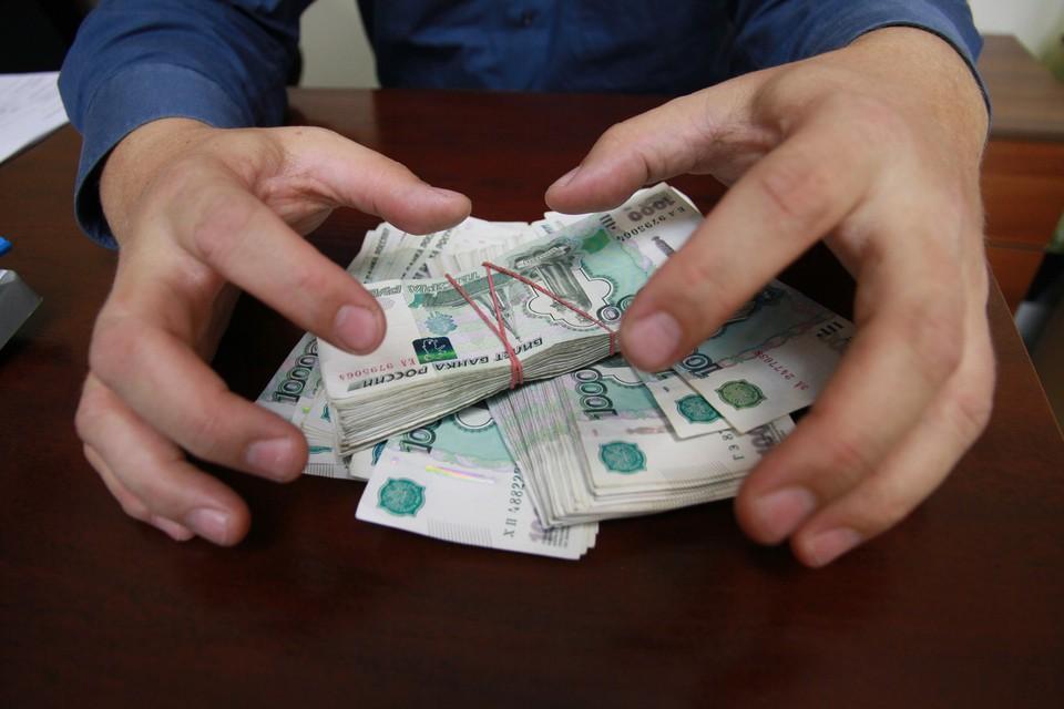 Как предполагает следствие, Городов, получив еще одну взятку в 500 тысяч рублей, отправил недовольное сообщение, мол, маловато будет.