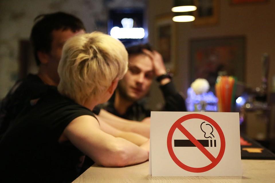 Для курильщиков вводят дополнительные ограничения.