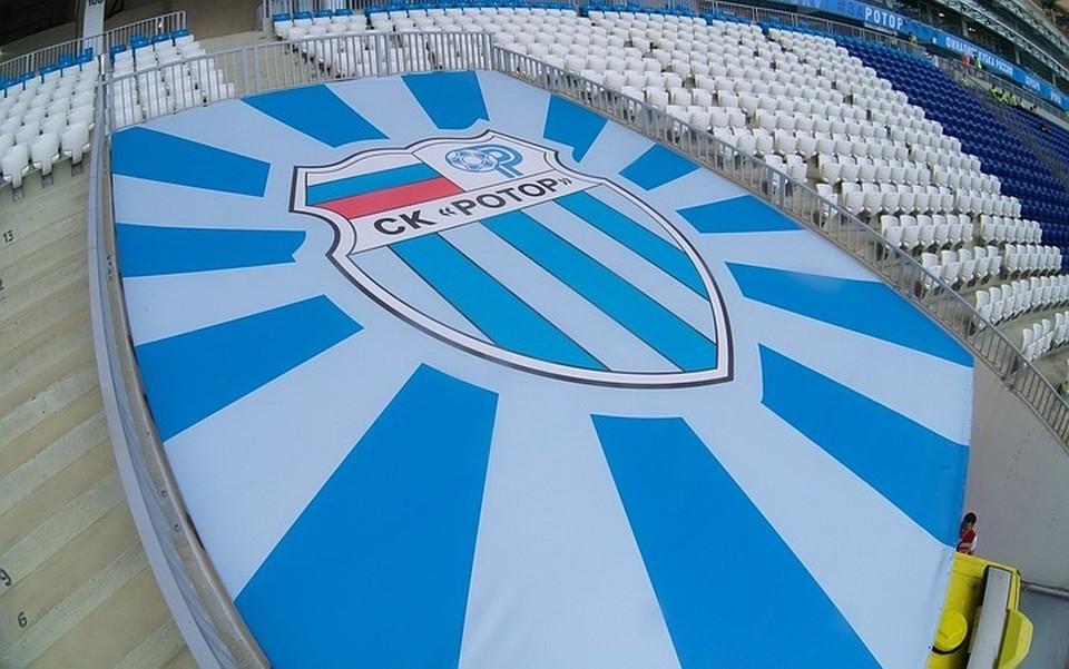 "Игроки и болельщики приехали на стадион, но матч отменили. Фото: СК ""Ротор"""