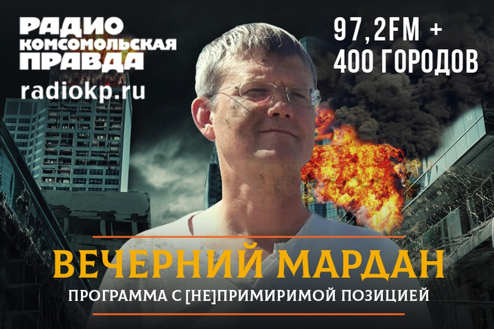 Тело российского националиста Максима Марцинкевича, известного как Тесак, нашли в камере СИЗО