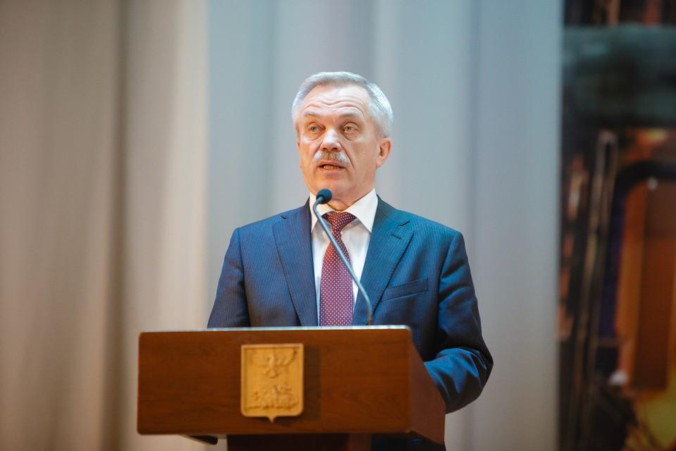 Фото с сайта губернатора и правительства Белгородской области.