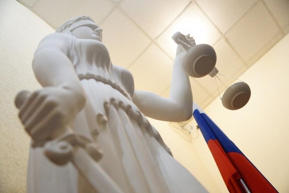 Жительницу Хабаровска осудили за убийство мужа ножницами