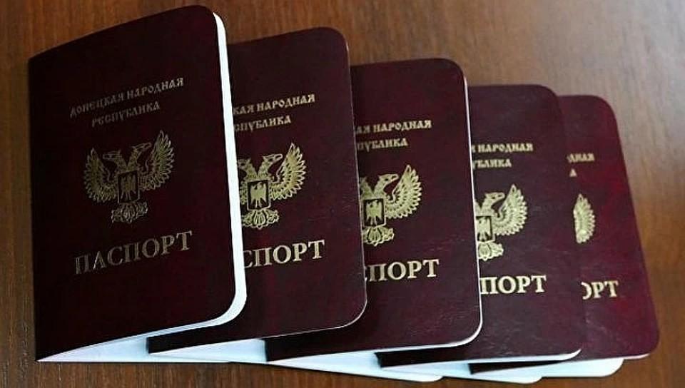 Наличие паспорта ДНР обязательное требование для получения российского гражданства по упрощённой программе для жителей Республики