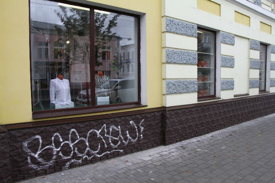 Более 10 зданий испорчены граффити