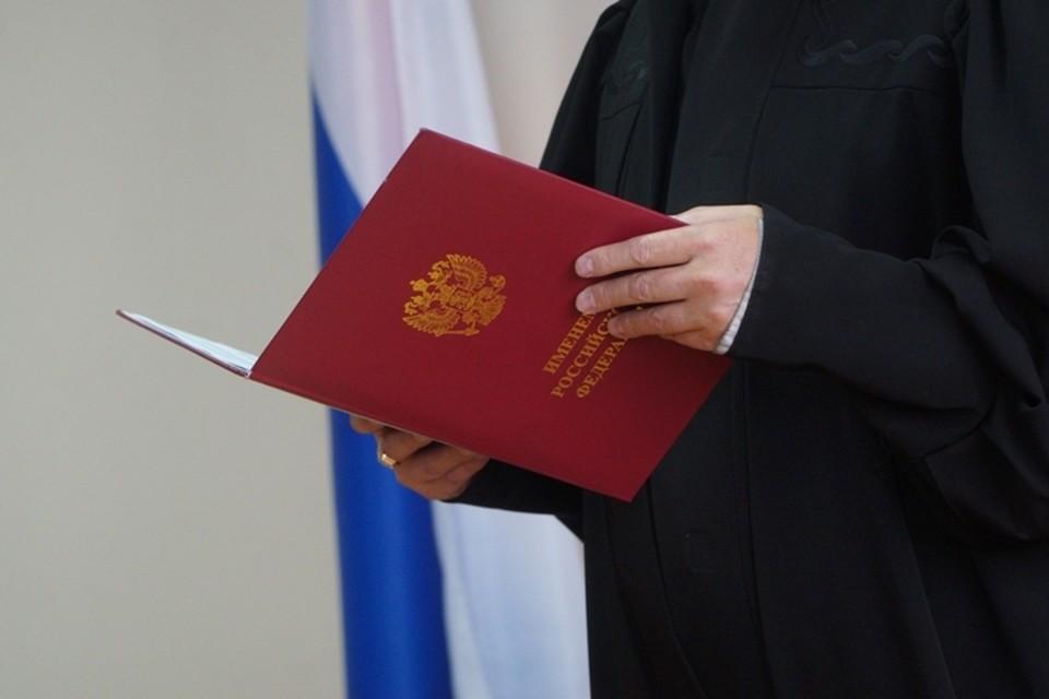 Кузбассовец заплатит штраф за смерть трехлетней дочери