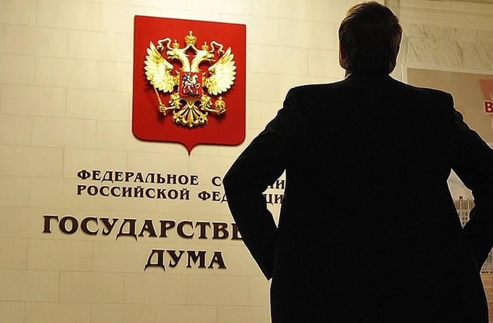 Владимир Путин внёс в Госдуму законопроект о формировании правительства
