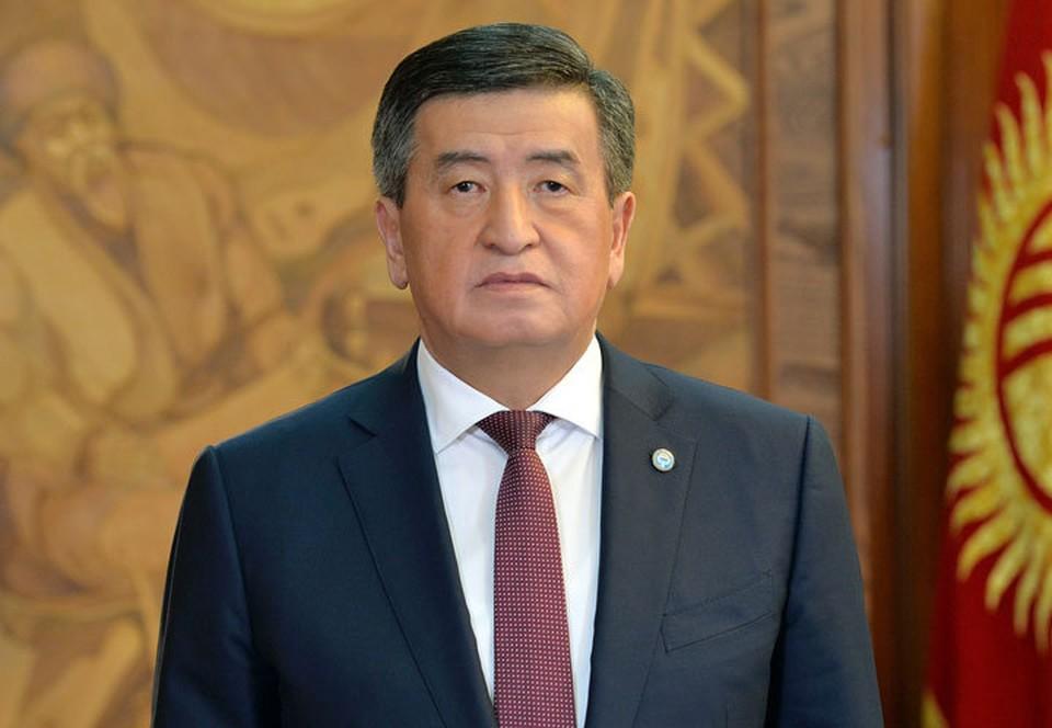 Президент поздравил кыргызстанцев с Днем государственного языка.