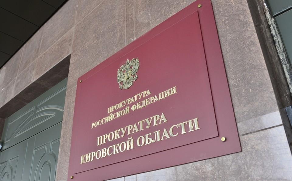 Противодействие коррупции - безусловный приоритет в работе органов прокуратуры. Фото: epp.genproc.gov.ru