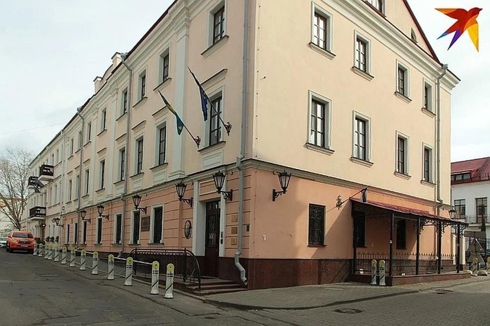Посольство Швеции в Беларуси