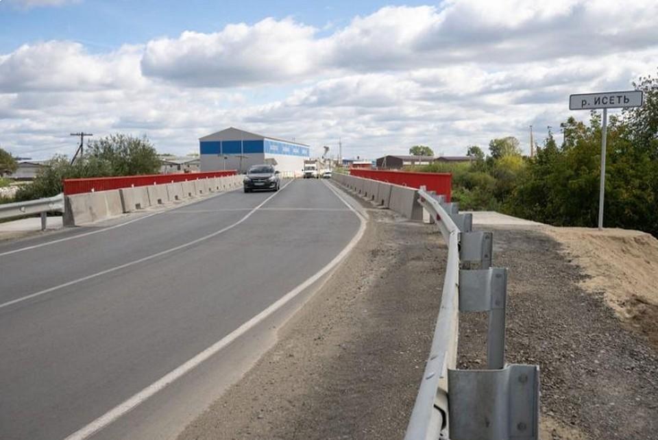 Мост Арамиль-Большой Исток Фото: департамент информационной политики