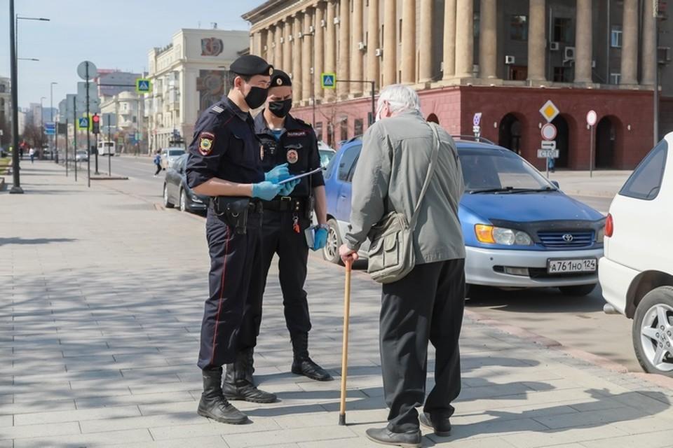 Новые случаи заражения коронавирусом в Красноярске и крае на 24 сентября 2020 года