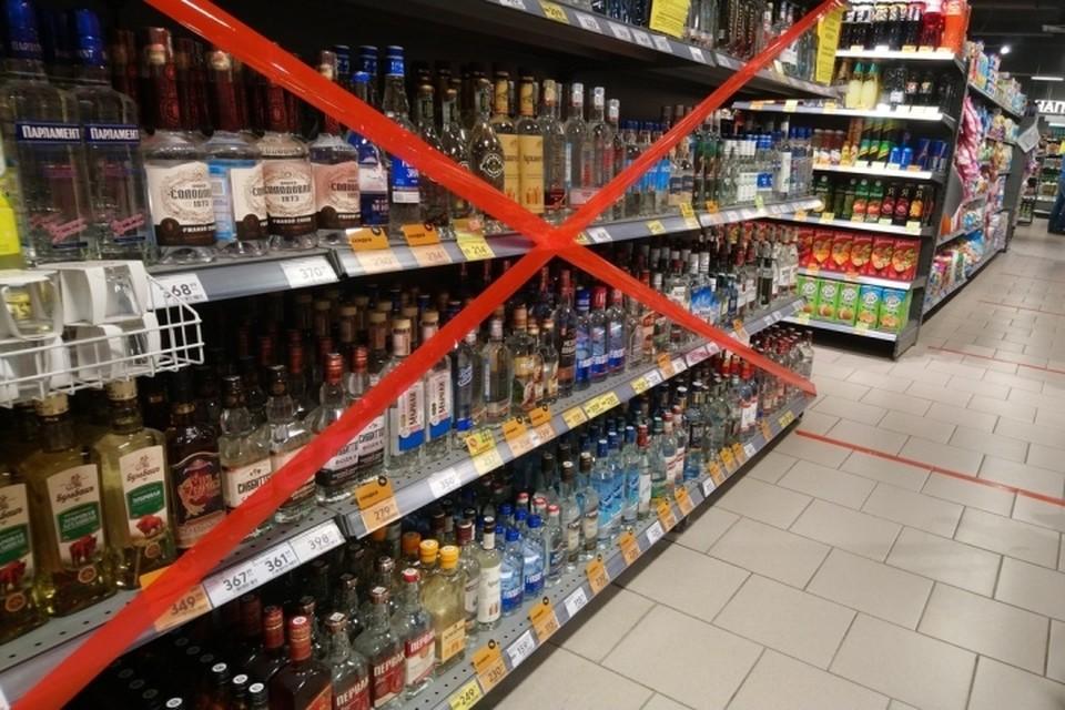 Где в День трезвости в Новокузнецке торговали алкоголем