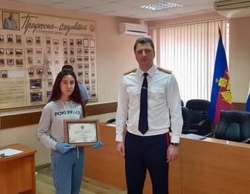 Следственный комитет вручил награду 14-летней школьнице, которая спасла из горящего дома младших братьев