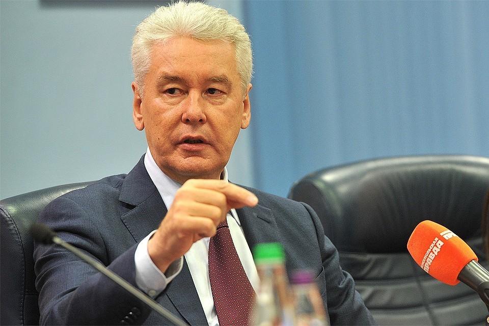 "Сергей Собянин перевел на ""удаленку"" треть сотрудников мэрии."