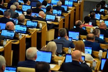 Вопрос дня: Какие удивительные решения депутатов или чиновников вы встречали?
