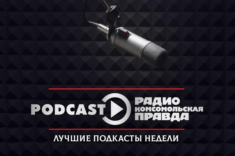 Вторая волна коронавируса, внезапная выписка Навального, причины обострения в Нагорном Карабахе и 7 способов справиться со стрессом