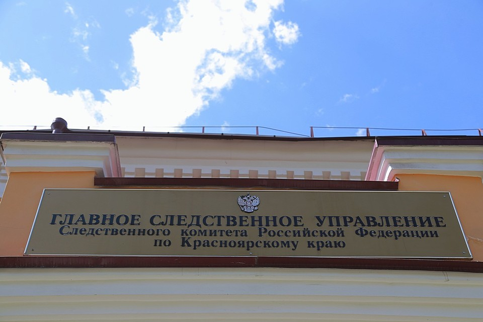 В Красноярском крае 14-летняя школьница стала жертвой взрослого растлителя