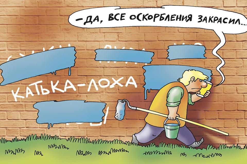 Без забористых слов русскому человеку донести мысль до оппонента получается далеко не всегда. Пропадают оттенки эмоций, нюансы смыслов.