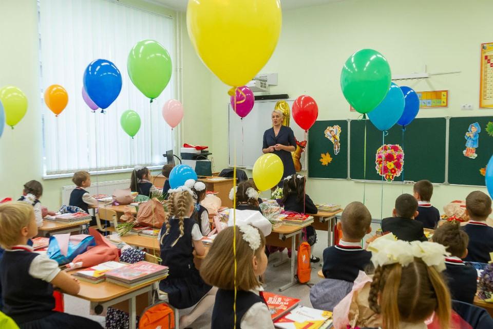 Классный учитель 2020: «КП» разыграет среди лучших педагогов Иркутской области подарки