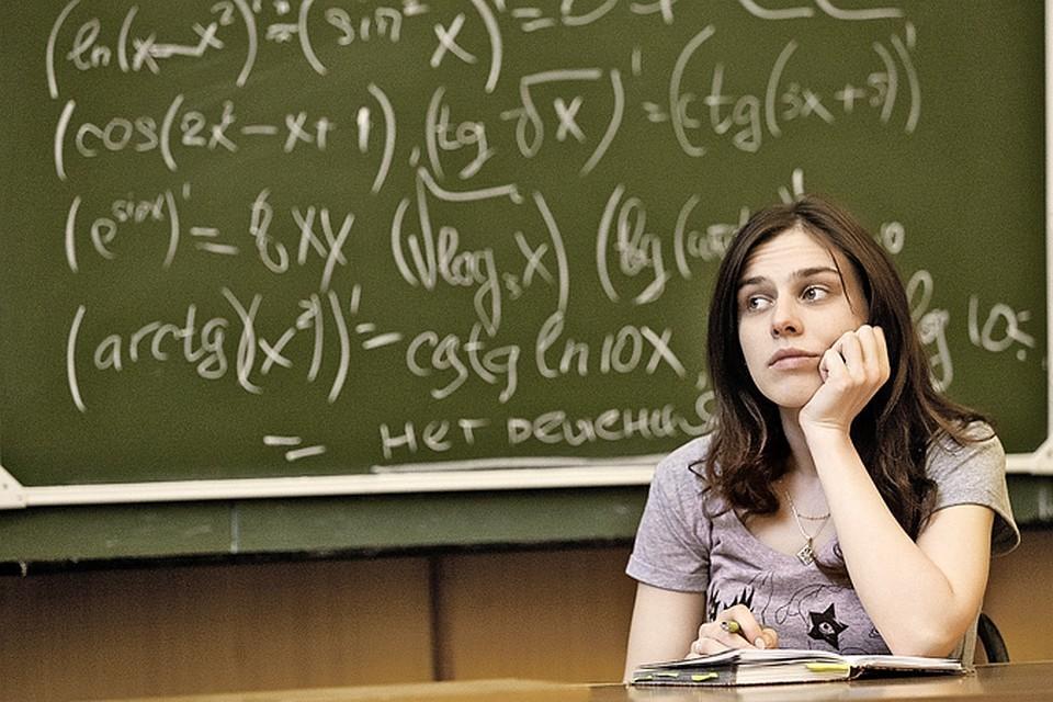 Новую систему оплаты труда учителей вырабатывают в Минпросвещения