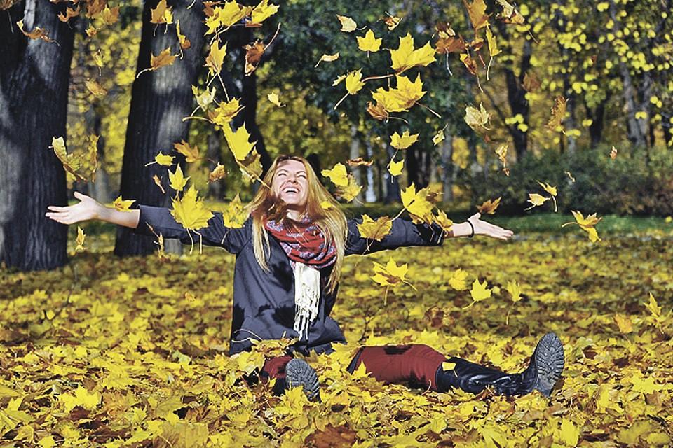 - Лето, осень... Главное - хорошее настроение в любую погоду!