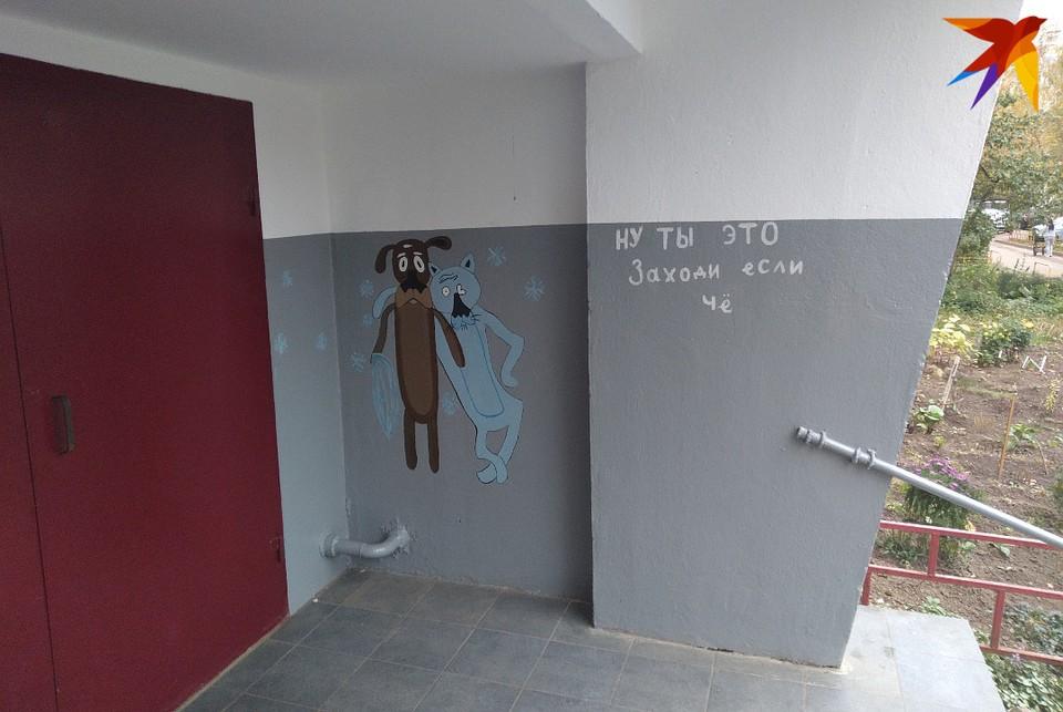 Ну, ты это, заходи, если что: Жители одной из многоэтажек Твери украсили унылый подъезд рисунком известных персонажей из советского мультфильма