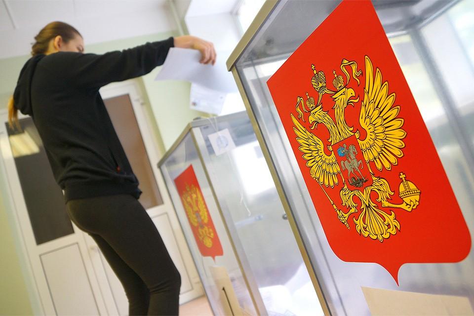 Выборы депутатов Государственной Думы Федерального Собрания Российской Федерации VIII созыва должны состояться 19 сентября 2021 года.