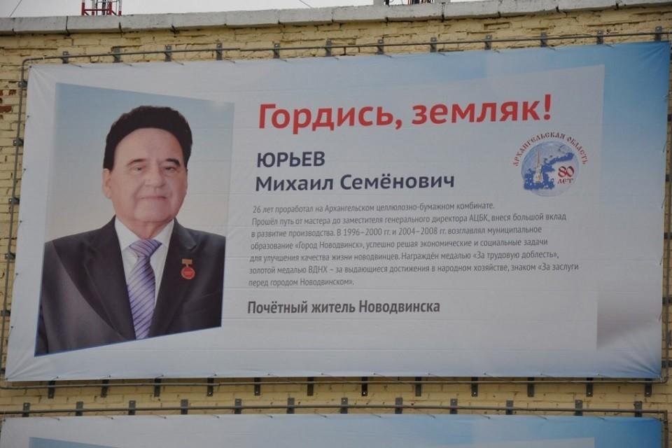 Экс-мэр Новодвинска отсудил прибавку к пенсии. Фото: novadmin.ru