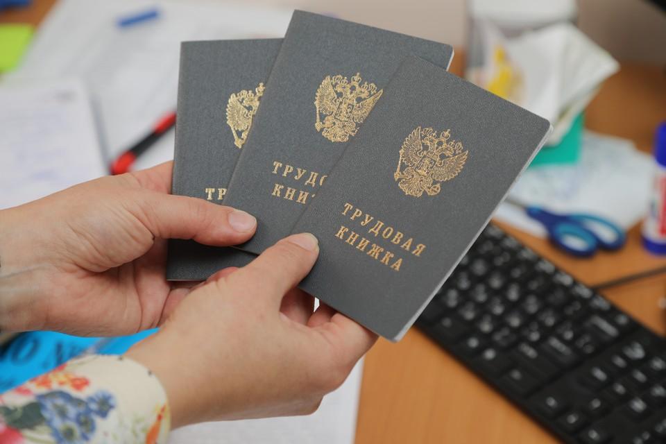 В России в два раза увеличилось число компаний, которые проводят сокращения
