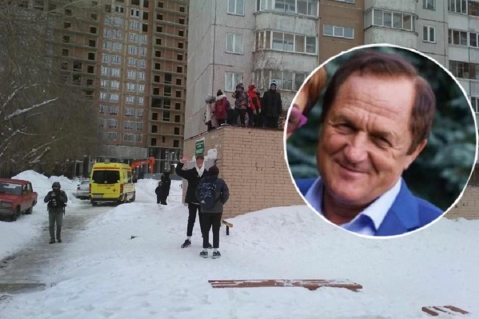 Председателя ЖК застрелили в центре города в январе. Фото: Алена МАРТЫНОВА/соцсети.