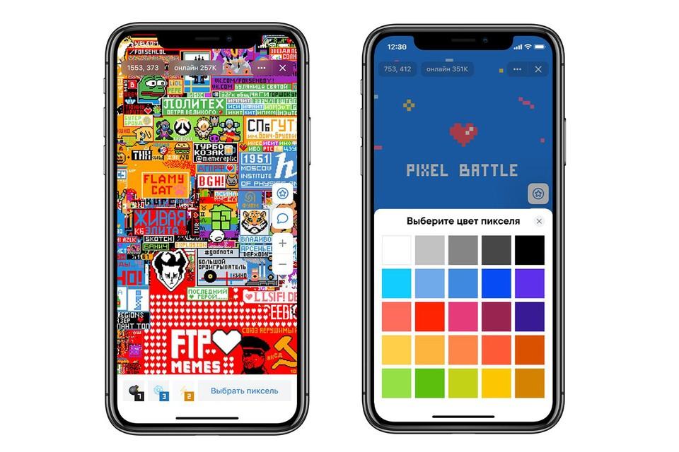 В этом году ВКонтакте проведёт эпическую битву Pixel Battle