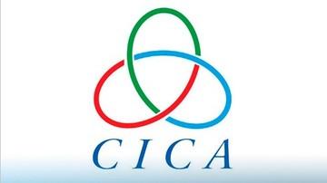 Казахстан принял председательство в Совещании по мерам доверия в Азии