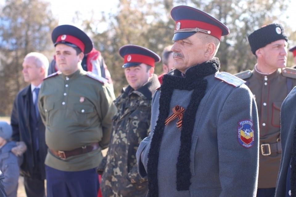 Казачьи организации договорились о сотрудничестве с Газпромбанком