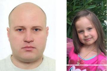 Интерпол нашел 7-летнюю девочку, которую год назад отец увез из Беларуси от мамы