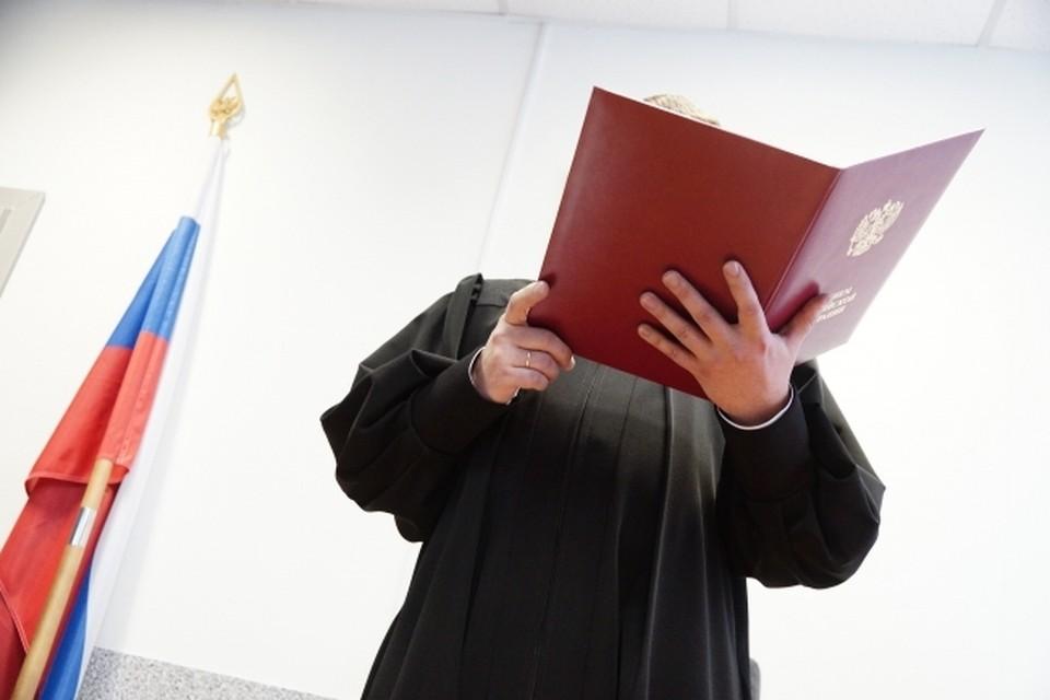 Суд приговорил курянина к пяти годам лишения свободы