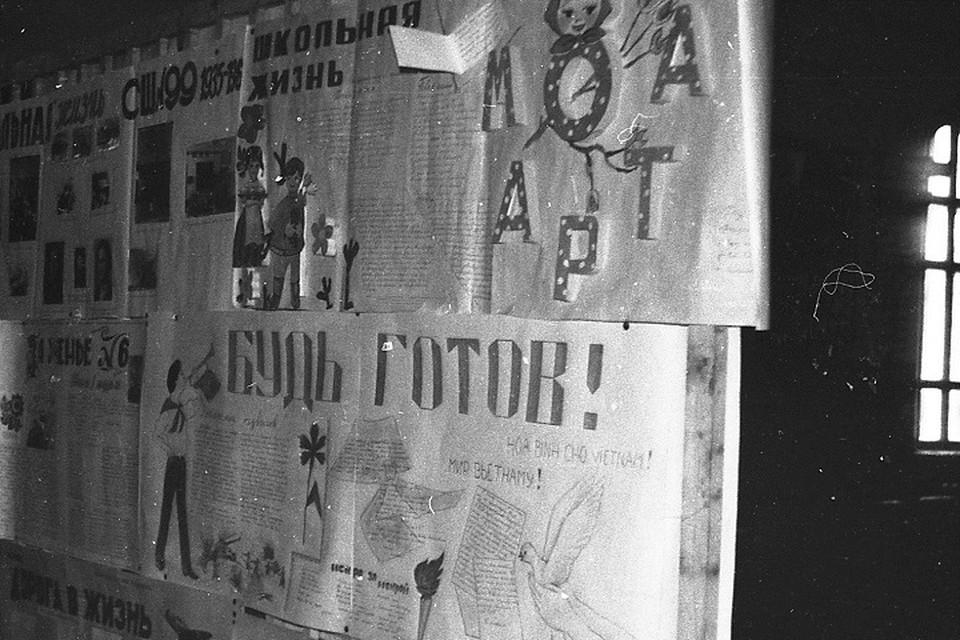 Стенгазеты сопровождали всю историю СССР и появлялись в самых неожиданных местах.