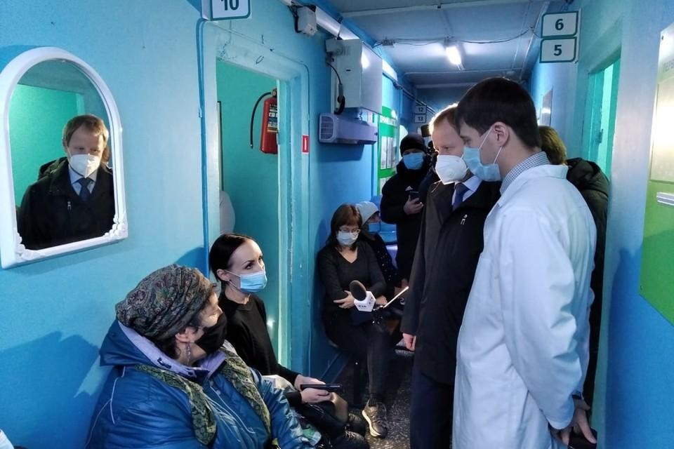 Губернатор начал объезд с поликлиники №14.
