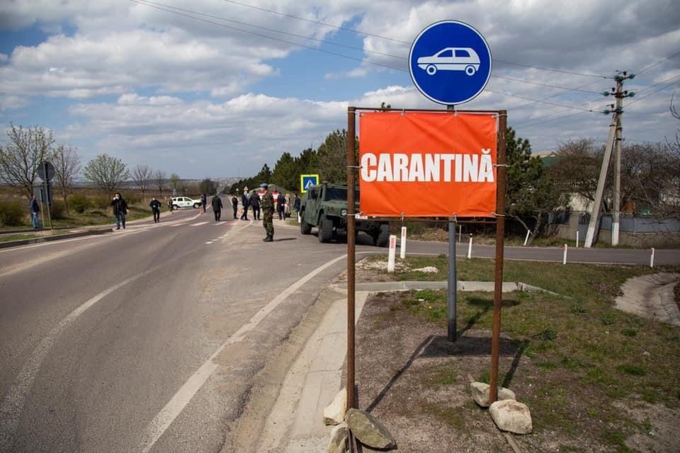 Весной села, где бушевал ковид, закрывали на карантин...