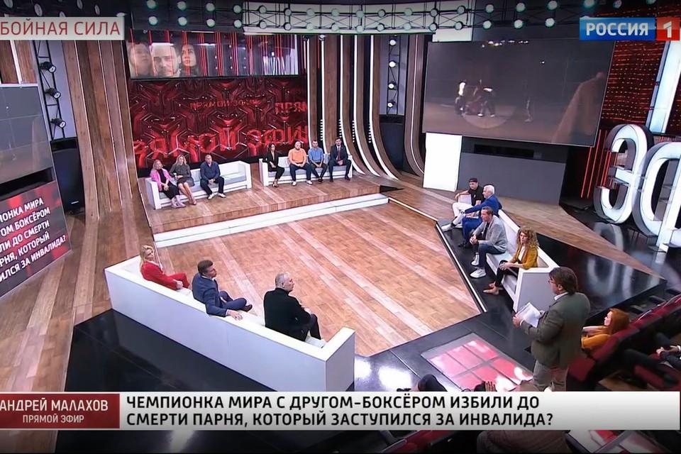 Две стороны трагедии встретились на программе «Прямой эфир» Андрея Малахова