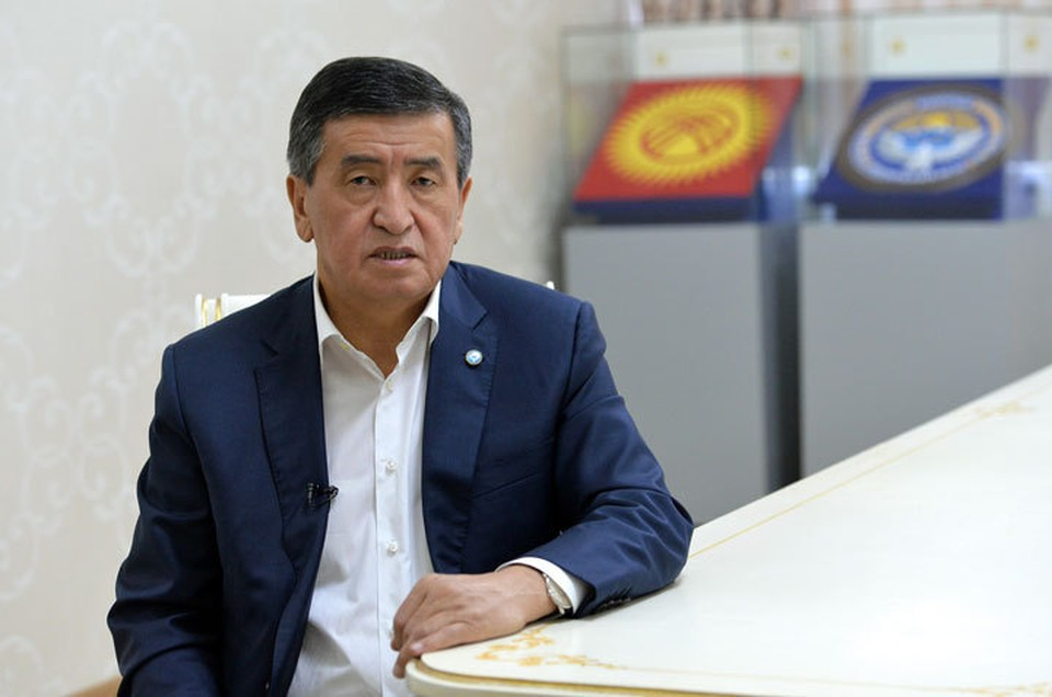 Президент Кыргызстана ушел в отставку.