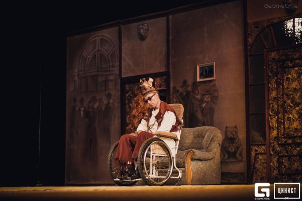 В Тверском театре драмы представят вторую редакцию комедии «№13 (Беспорядок)». Фото: архив Тверского театра драмы.